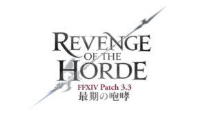 patch3-3_logo